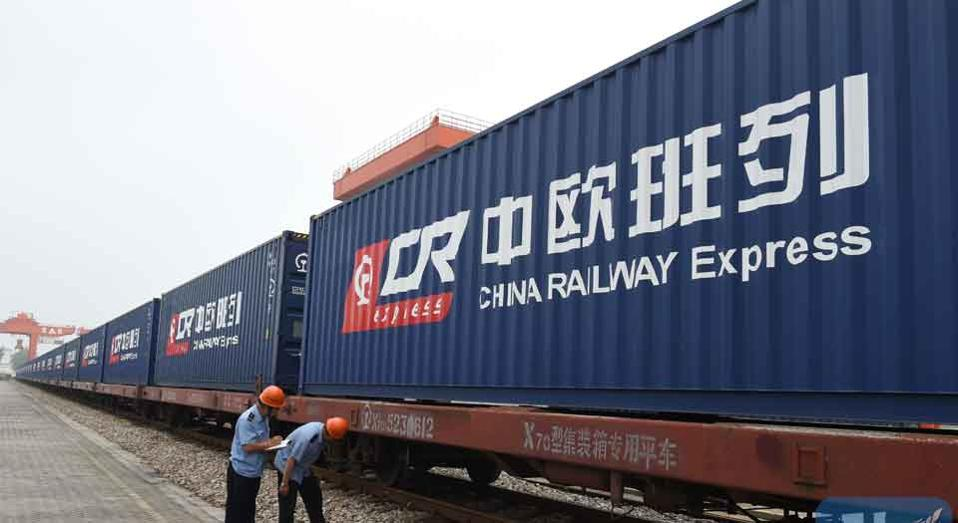 china_railway_express_web