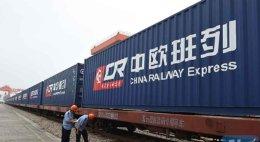 china_railway_express_web