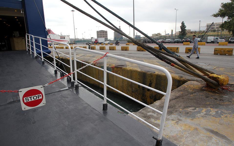 ferrystrike