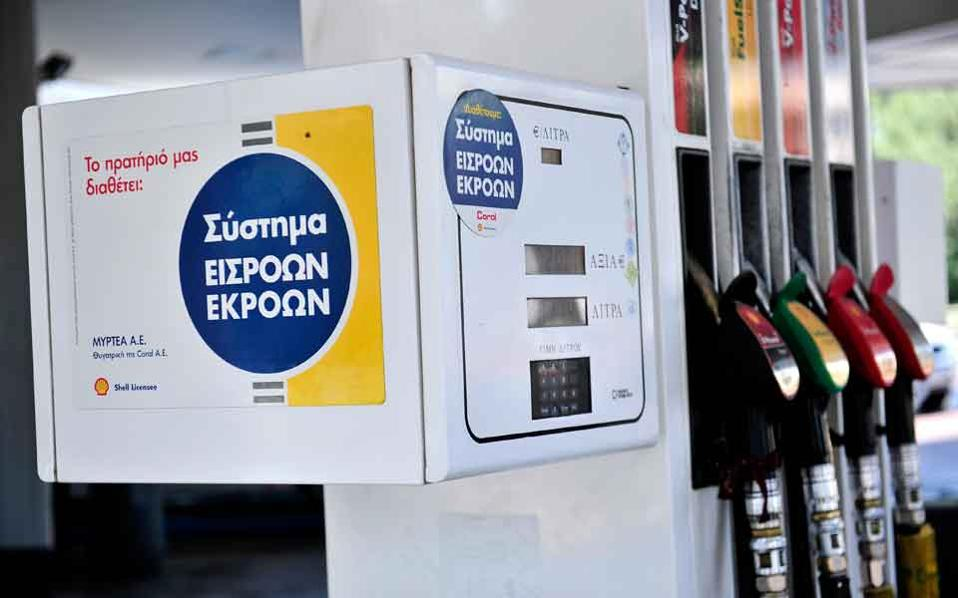 fuel_pumps_web--3