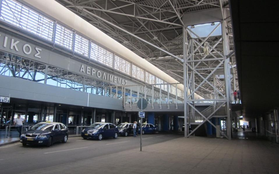 makedonia_airport-thumb-large