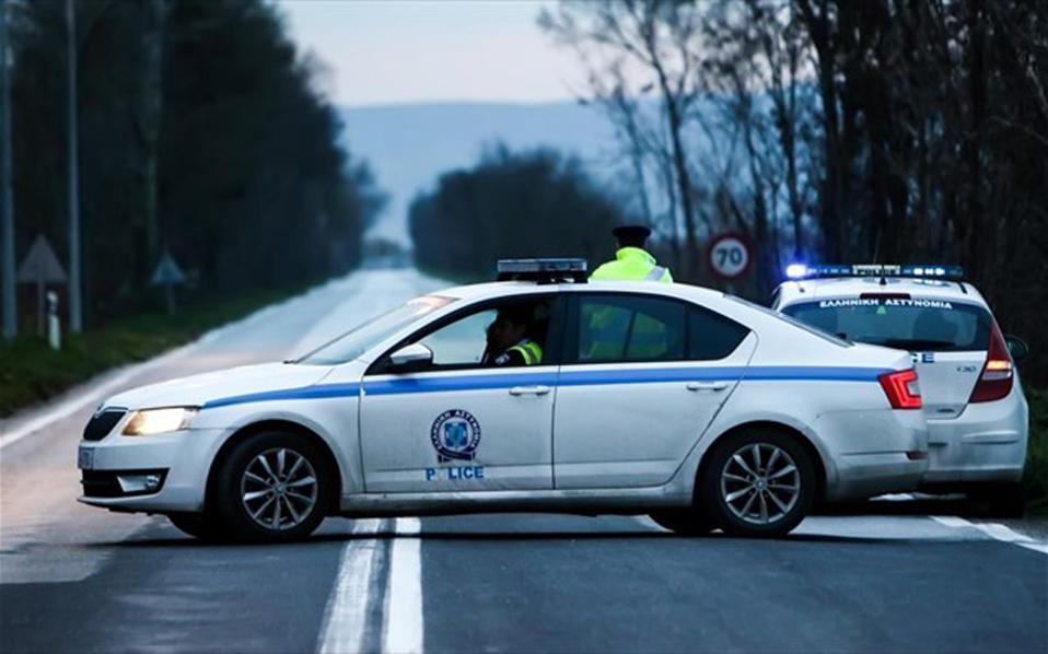 police_road_web