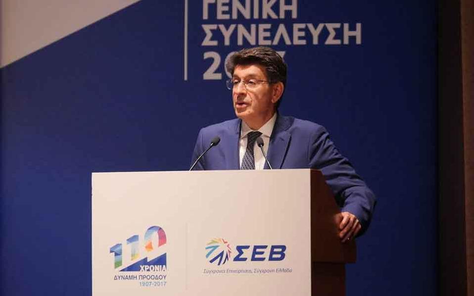 Hellenic Federation of Enterprises head Theodoros Fessas.