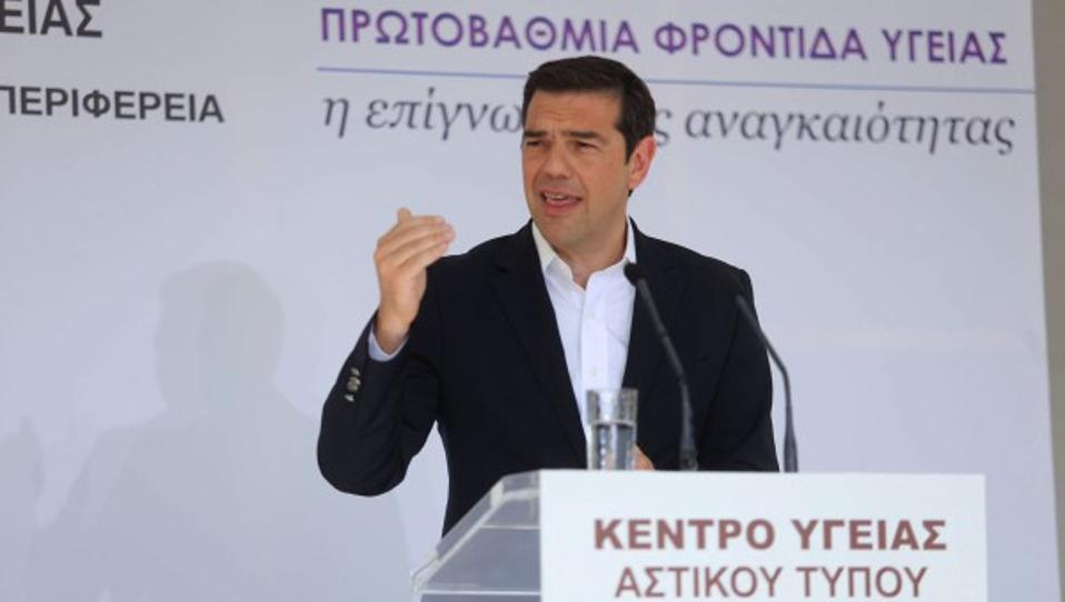 tsipras-ygeia1