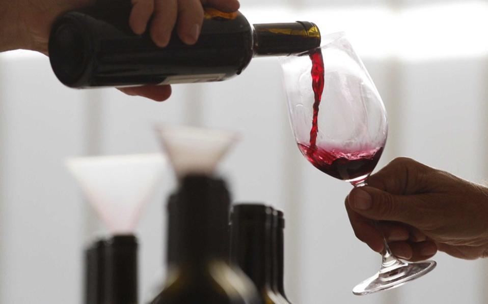 winefestivalwots