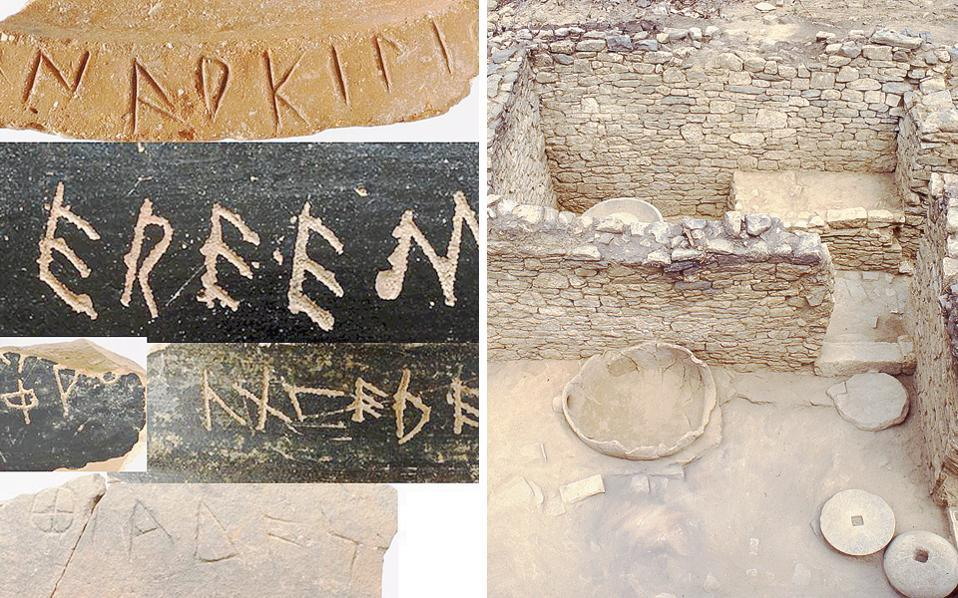Experts say that the different shapes of the letters point to the likelihood, if not proof, that Argilos was a colony that spoke various languages and dialects.