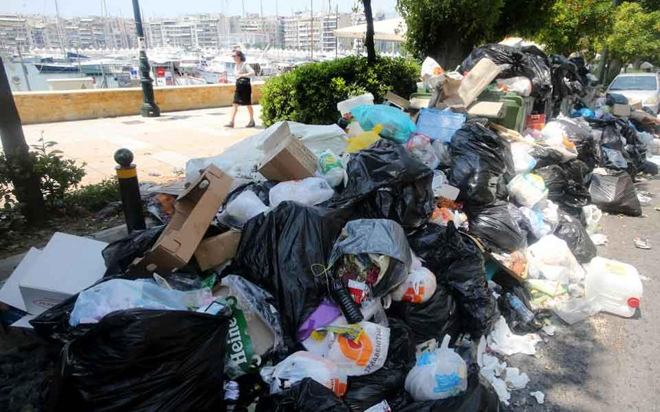 garbage_piraeus_web