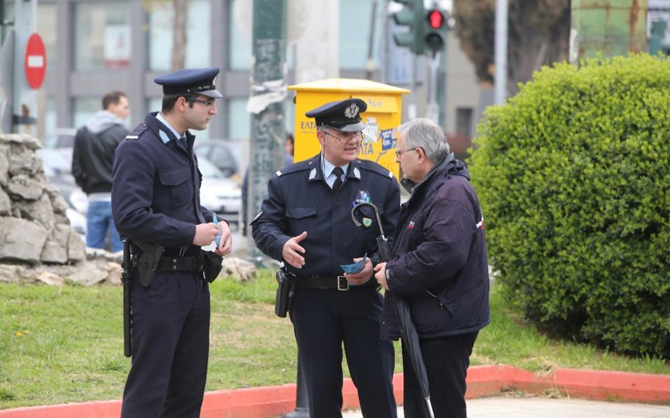 neighborhood_police
