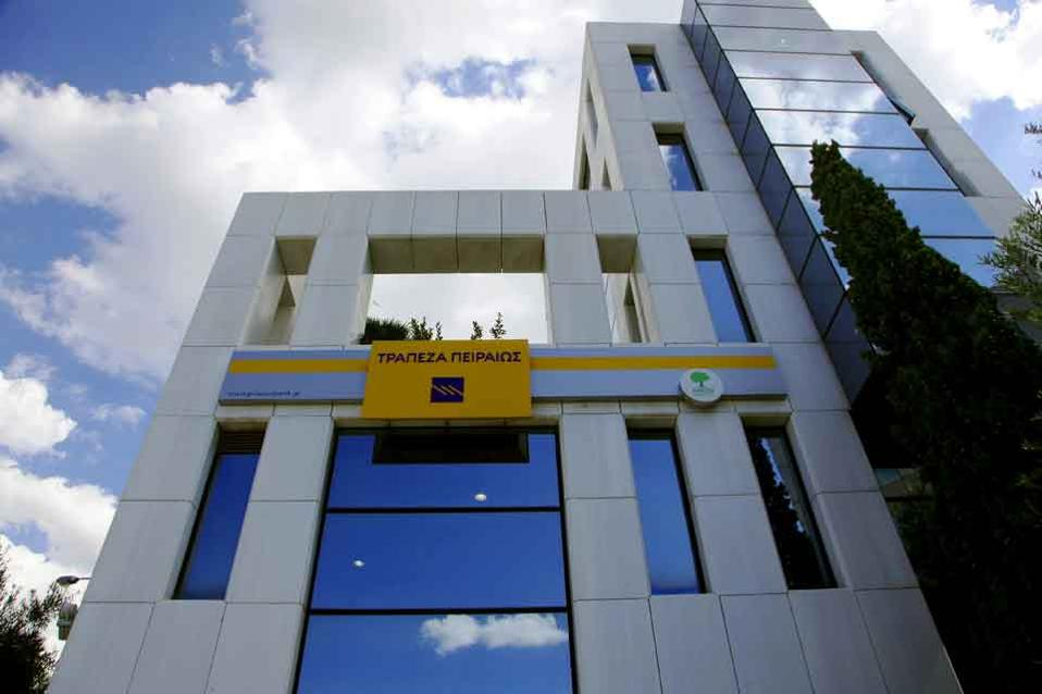piraeus_bank_branch_web
