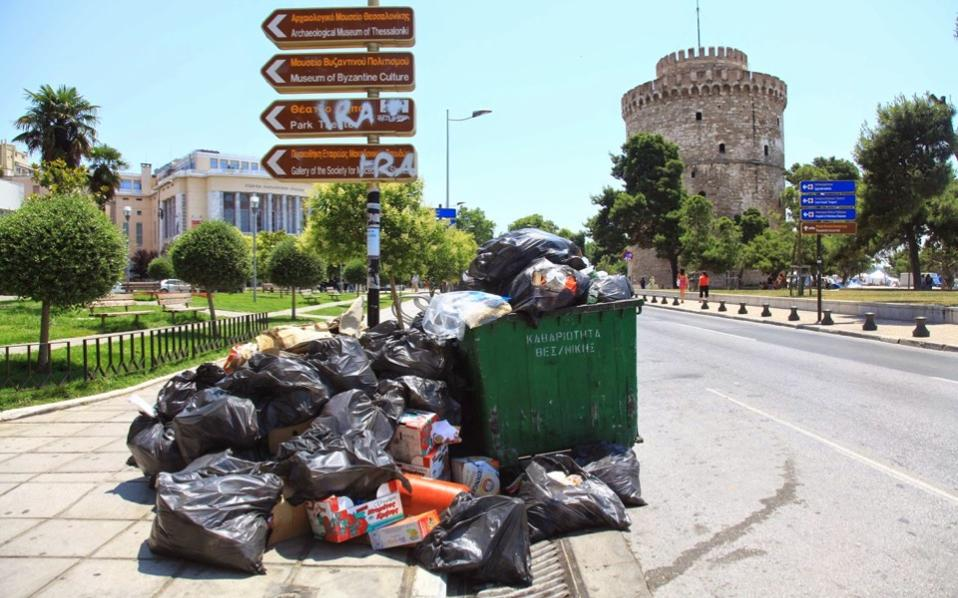 thessaloniki_trash