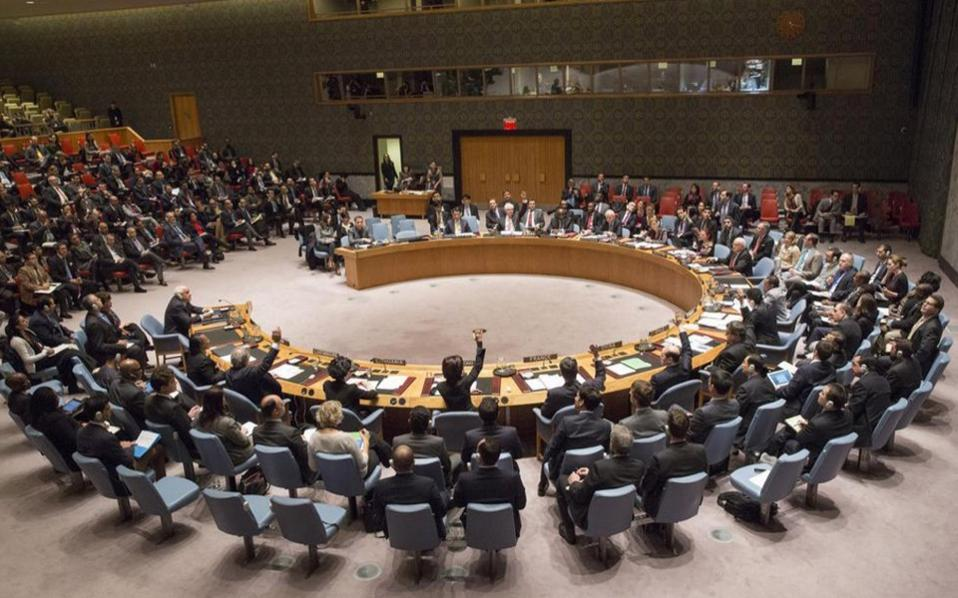 Greece blocks EU statement on China human rights at UN
