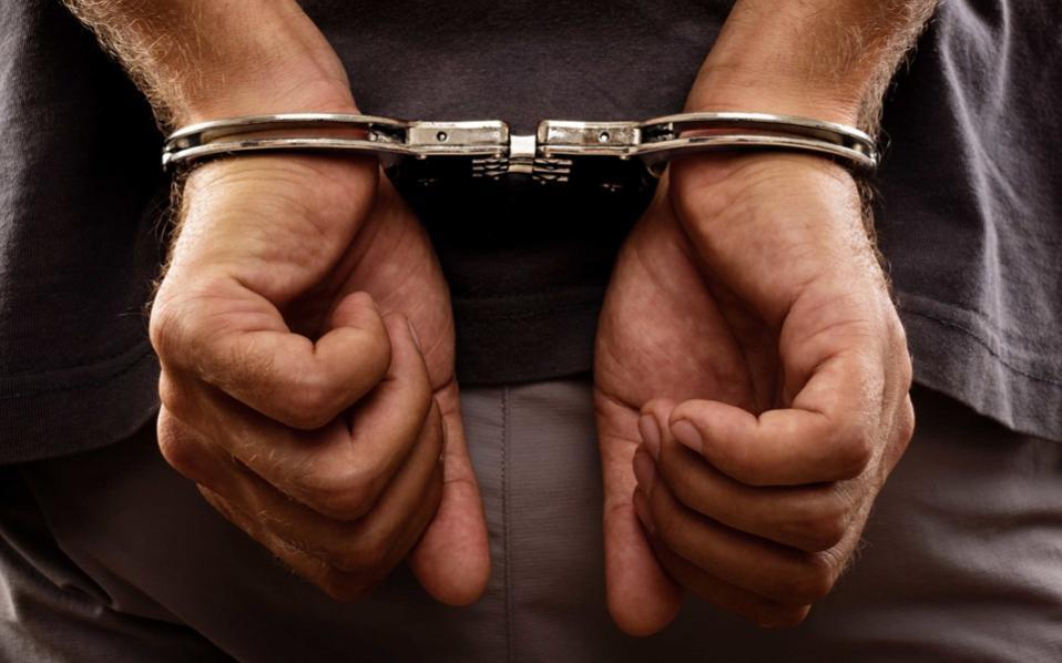 arrested--2