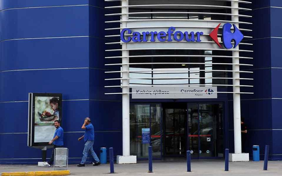 Grivalia Properties has acquired a portfolio of 16 former Carrefour supermarket properties.