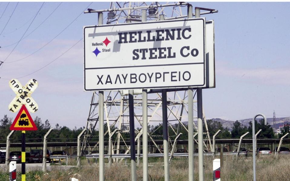 hellenic_steel_web