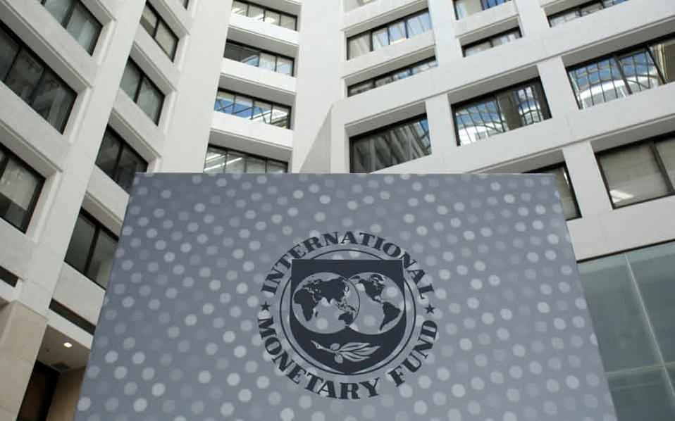 imf_building_logo_web-thumb-large--2