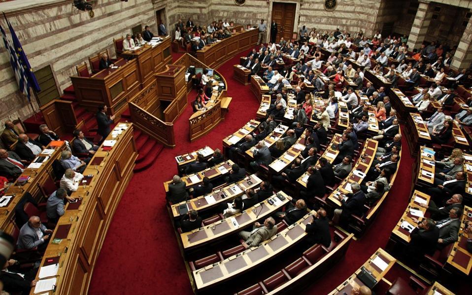 parliament_general-thumb-large