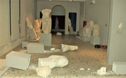 quake_museum