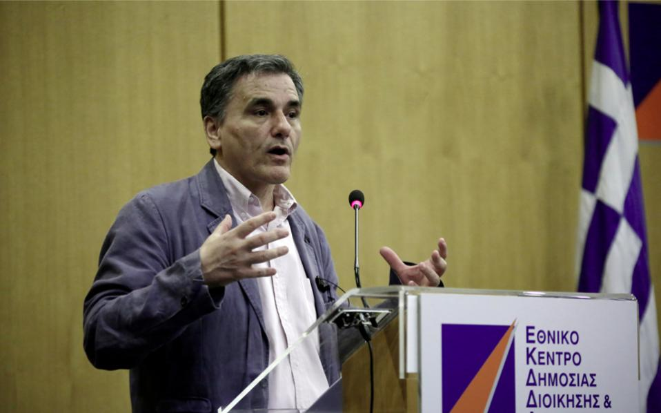 tsakalotos_speech_web