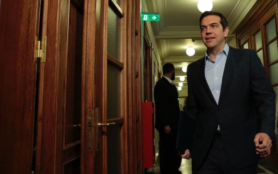 tsipras_hall