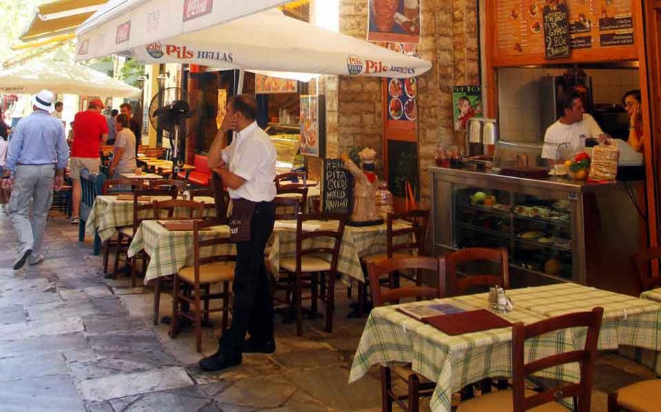 waiter_plaka_web