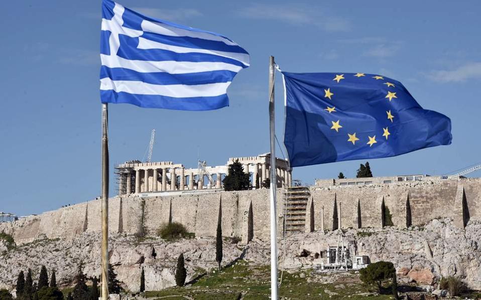 acropolis_flags_web
