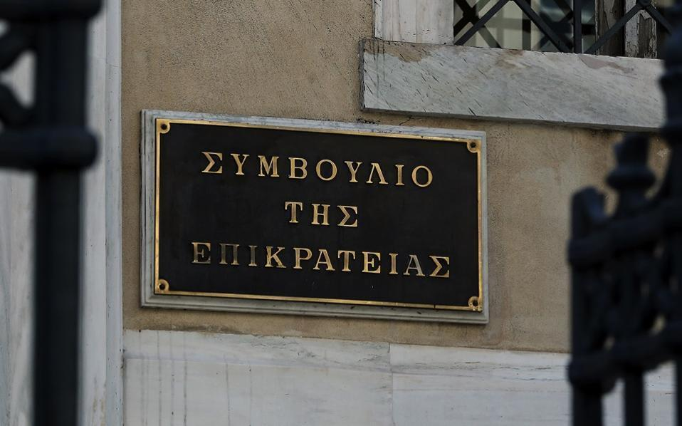 council-of-state