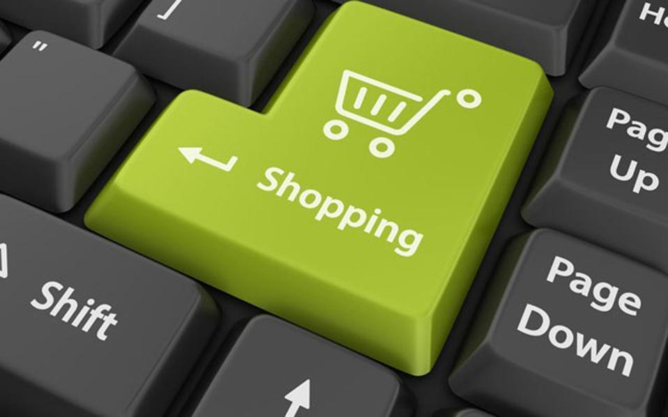 e_shopping_web