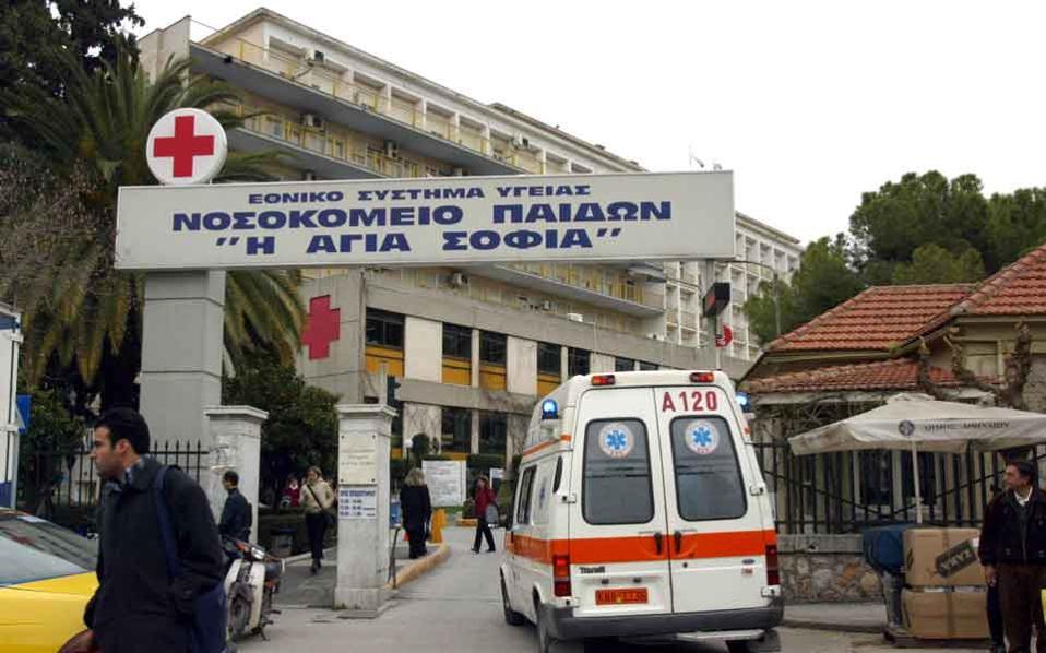 hospital_aghia-sophia_web