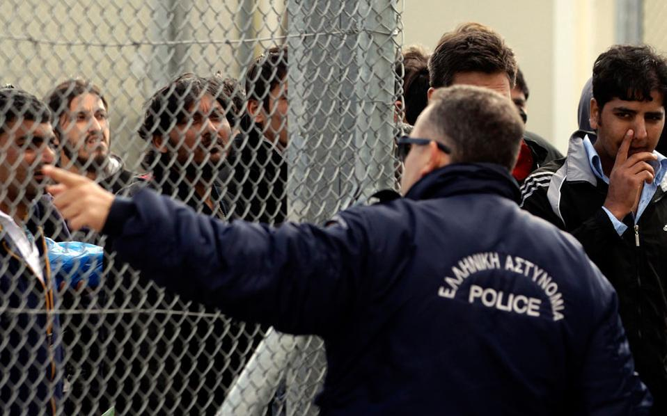 migrantrepatriations