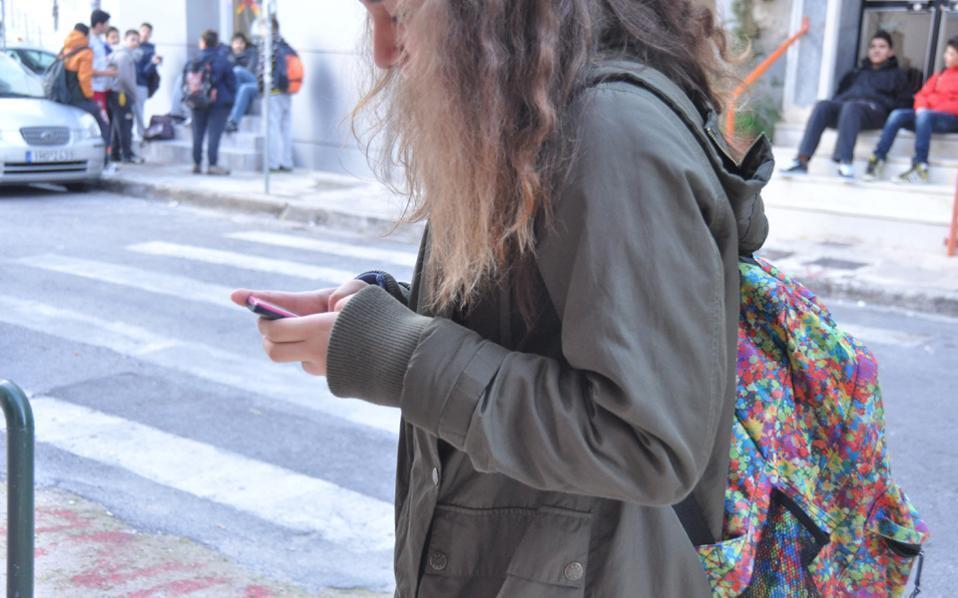 phone-large