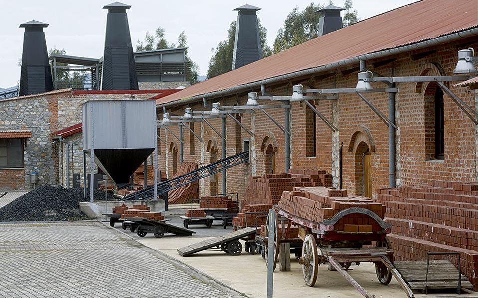 rooftilemuseum