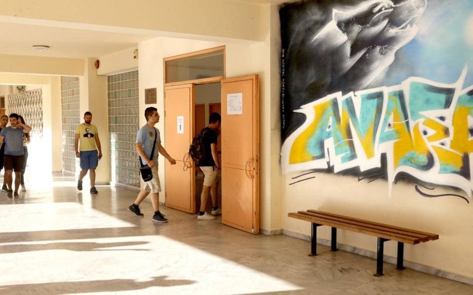 school_hall