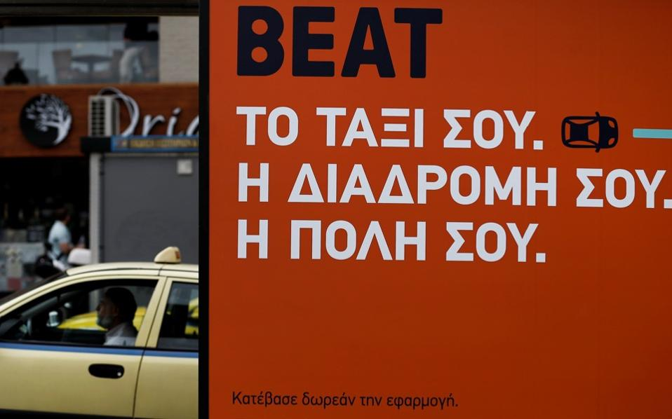 beat--2