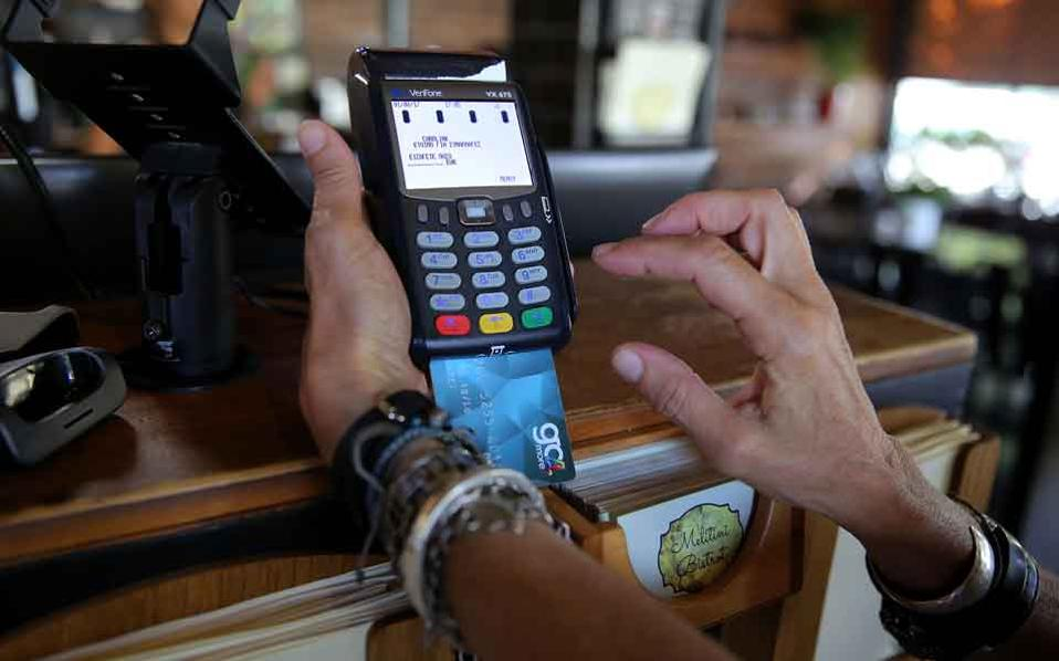 card_pos_payment_web