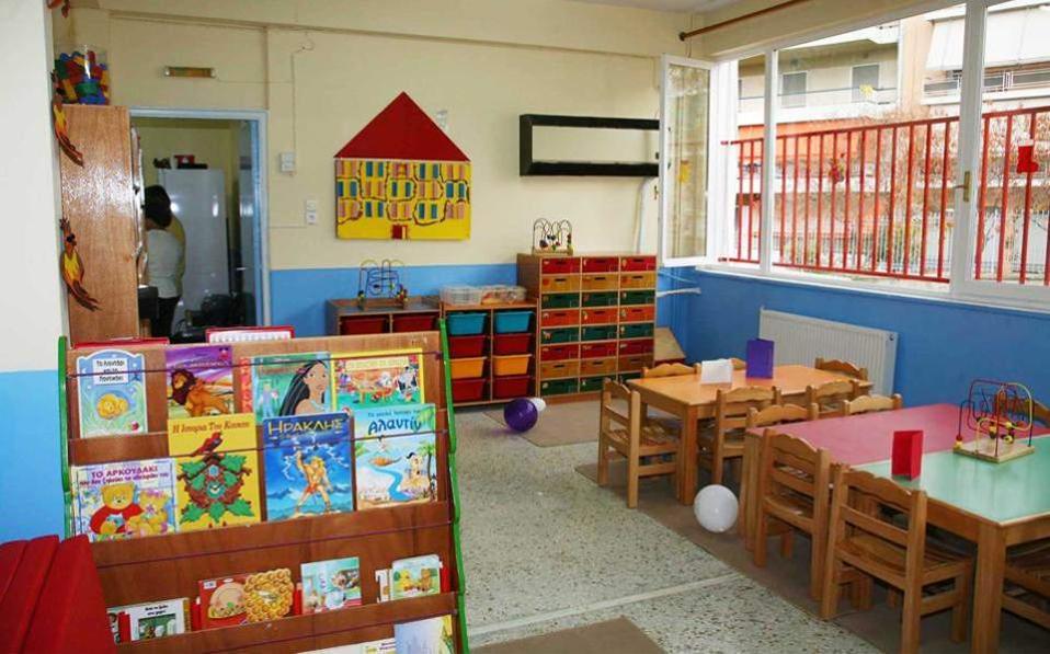 daycarecenters