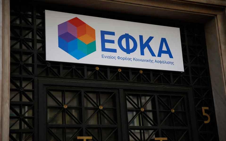 efka_7_web