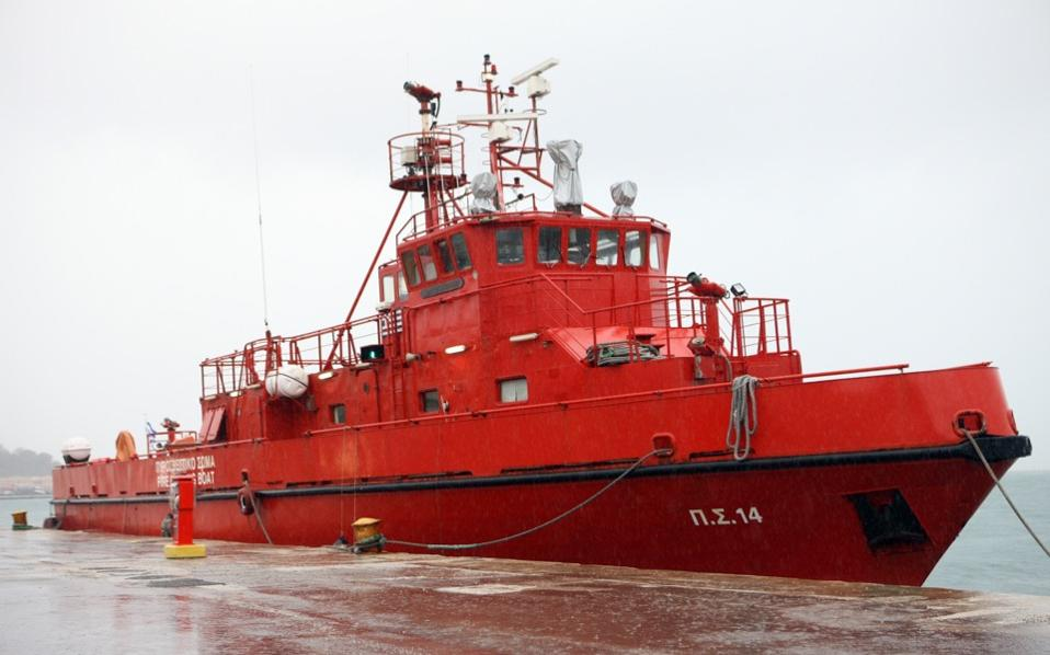A firefighting vessel was dispatched to help a pleasure boat