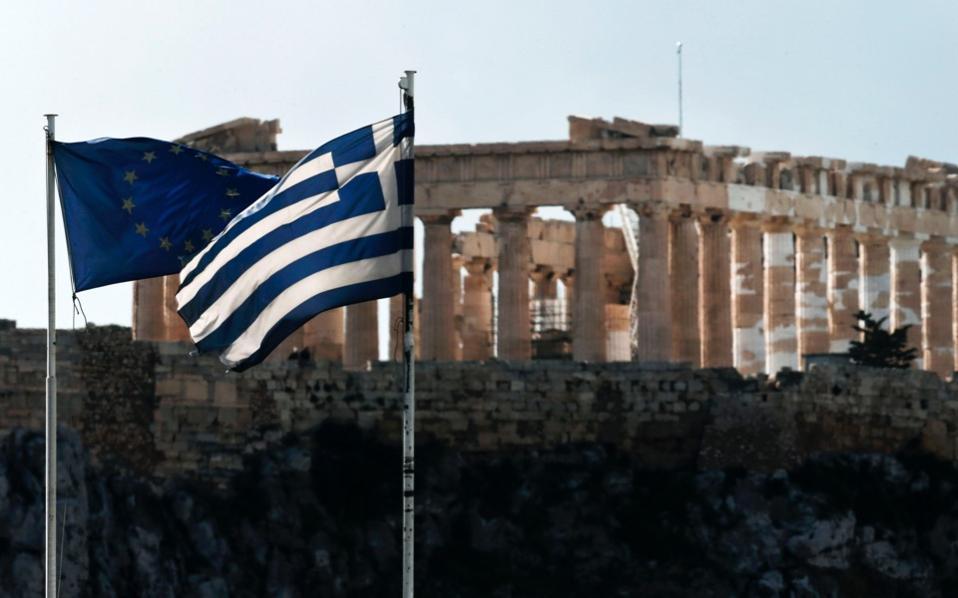 greek_eu_flags