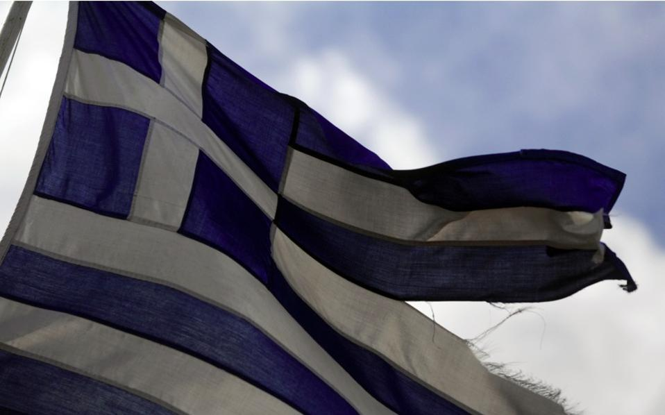 greek_flag_torn_web