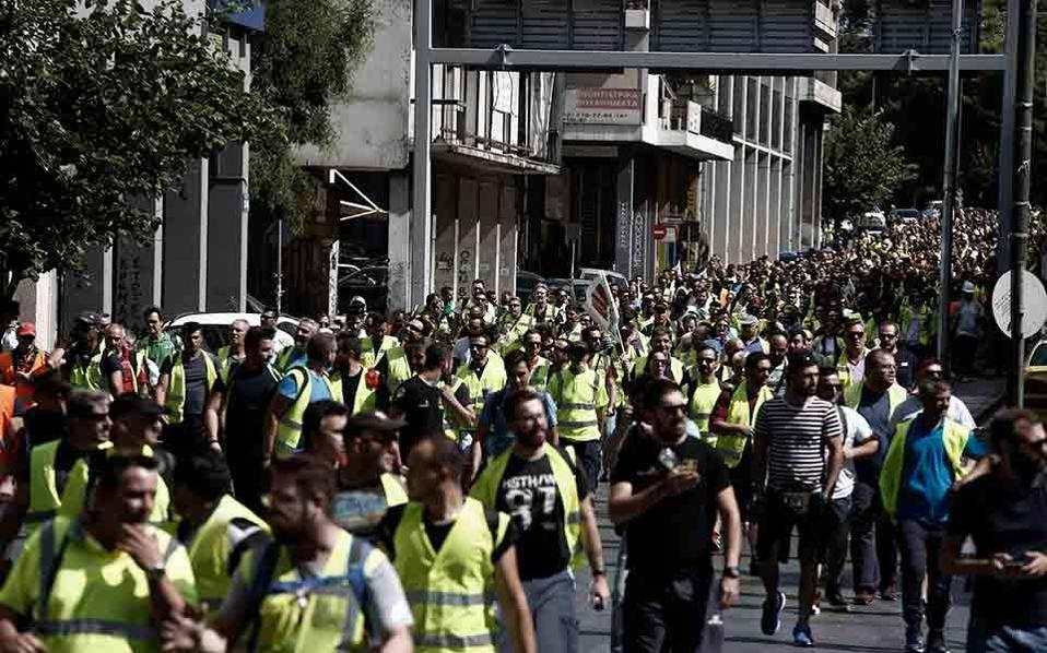 Workers at Canadian mining company protest in Athens