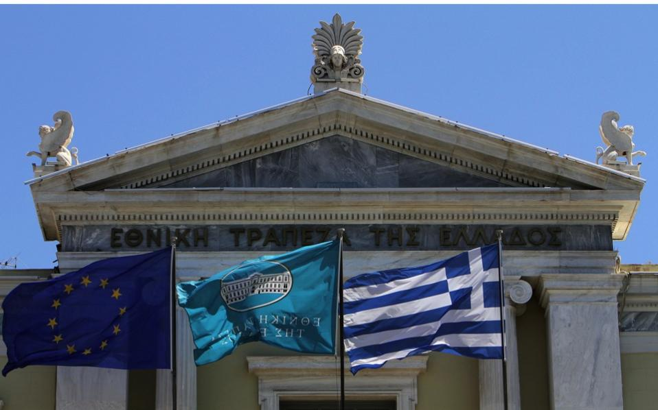 national_bank_flags