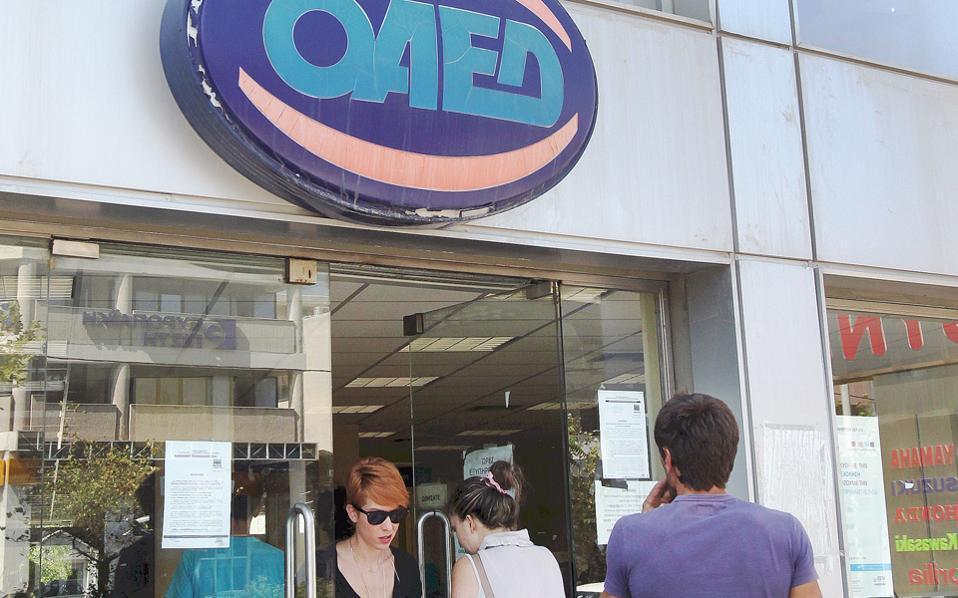 oaedjobs