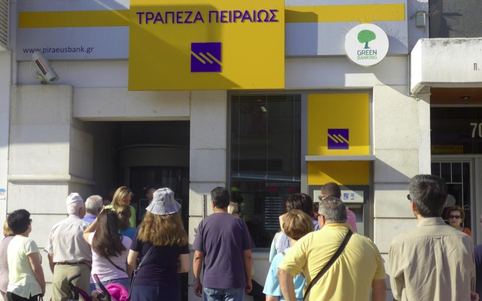 piraeus_bank_atm_queue_web