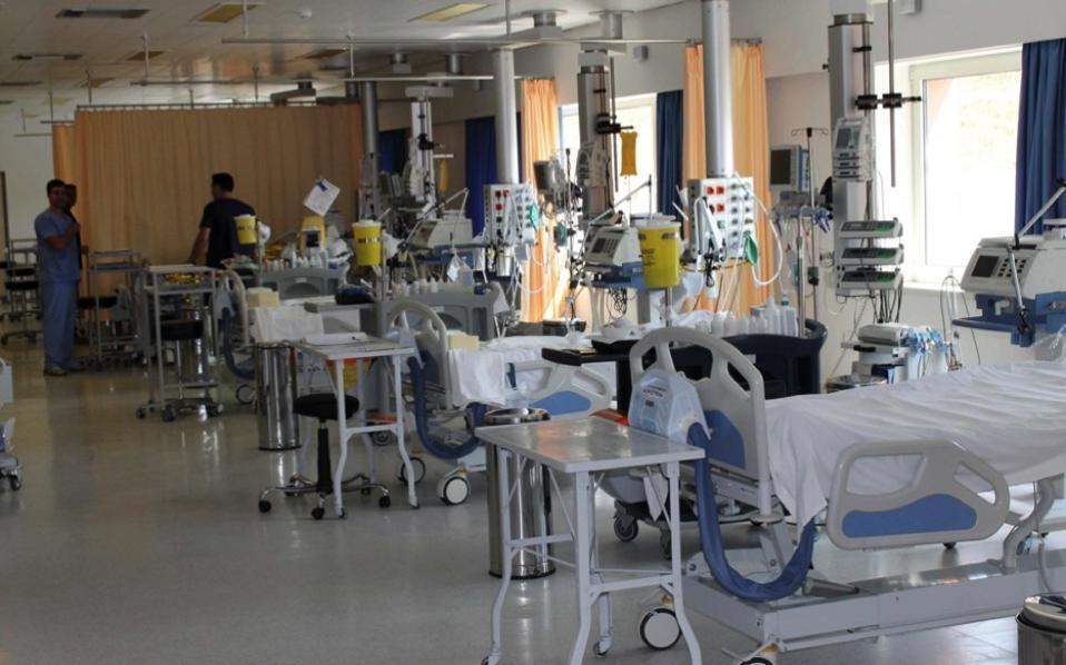 publichospitals