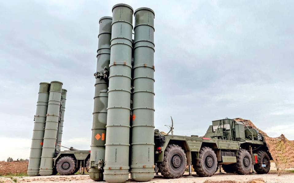 Turkey and Russia Sign Agreement on S-400 Anti-Missile System