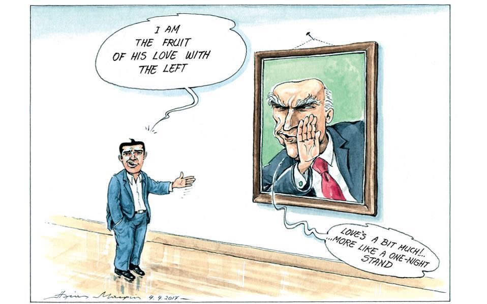 Cartoon | cartoon | ekathimerini com