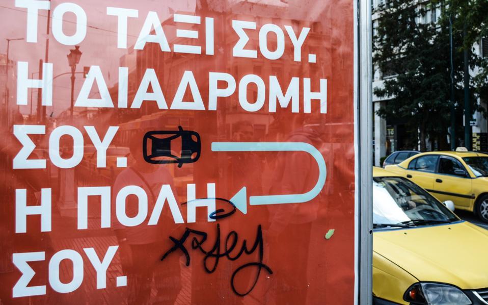 taxibeat_web