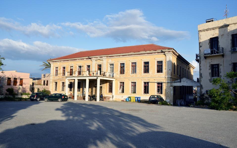 universitysquat