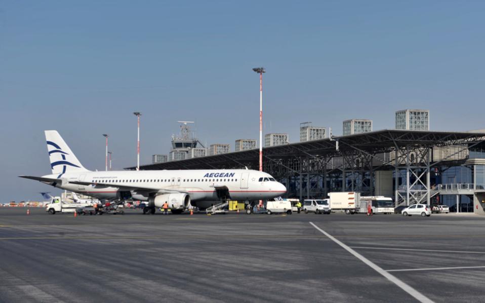 airportarrivals