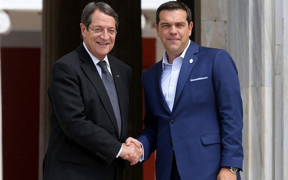 anastasiades_tsipras_web